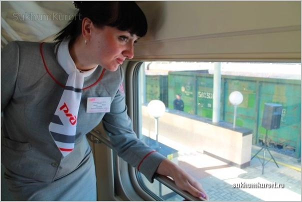 Поезд 104в москва-адлер расписание цены - c7