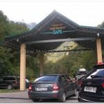 КПП на въезде в Рицинский парк