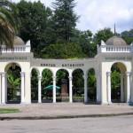 Сухуми Абхазия